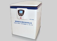Free Standing High-Speed Refrigerated centrifuge HR/T20MM
