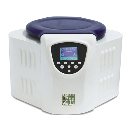 H/T18MM台式高速常温离心机