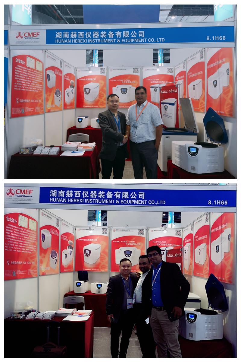 上海医疗器械展3.jpg