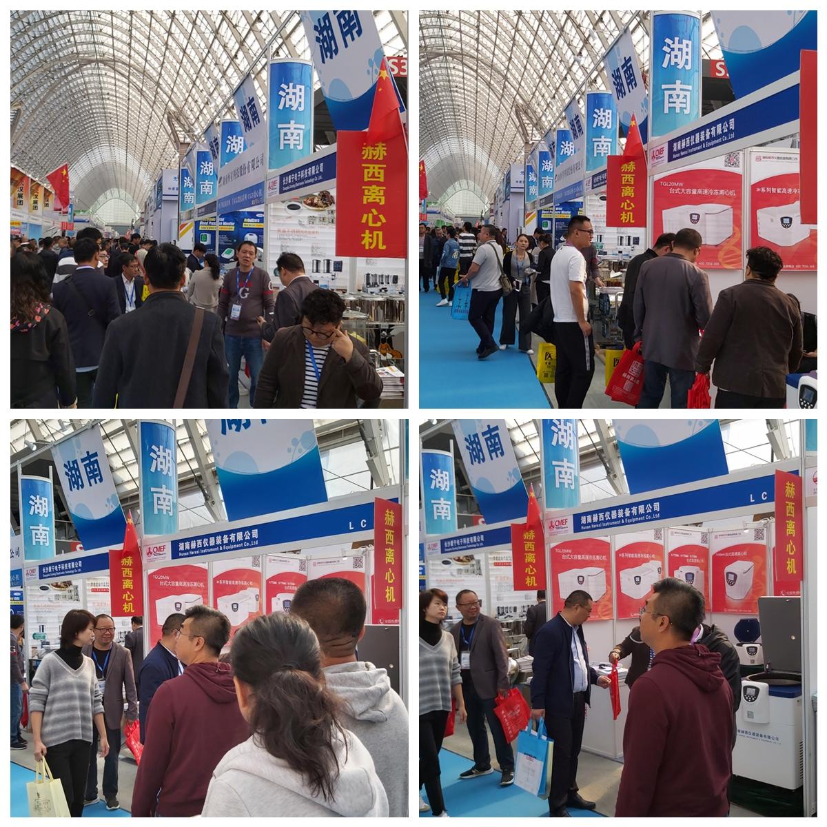 中国国际医疗器械秋季博览会
